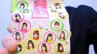 アメーバ⇒ http://ameblo.jp/paindante27/ 約189円 セブンイレブン販売.