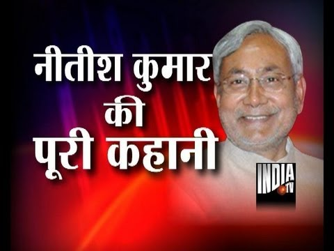 India TV Special - Story Of Nitish Kumar, Part 1