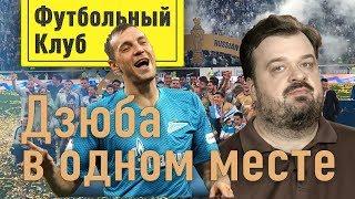 Юрген Клопп и тренер🔝