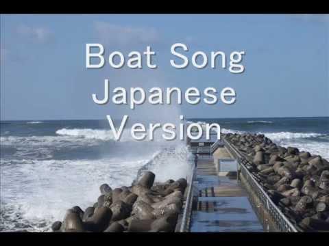 Korean Folk Song 뱃노래: South vs. North Korean vs. Japanese Version 朝鮮民謡「舟歌」