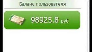 Как заработать в интернете 1000 рублей быстро!