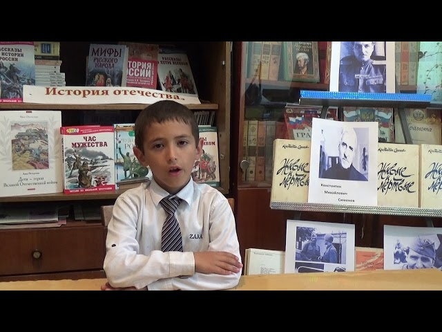 Изображение предпросмотра прочтения – ГасанГасанов читает произведение «Сын артиллериста» К.М.Симонова