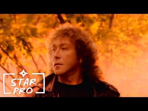 Владимир Кузьмин - Осень нашей любви