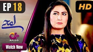 Pakistani Drama | Lamhay - Episode 18 | Aplus Dramas | Saima Noor, Sarmad Khoosat