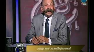 قضية كل يوم   مع د. حسن أبو العينين حول