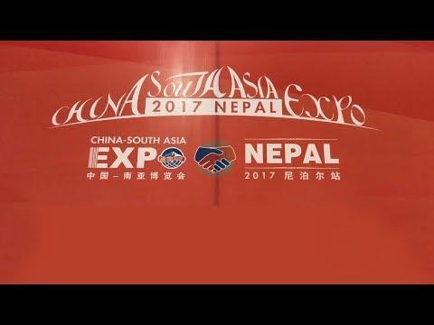 China South Asia Expo, Nepal | 2017