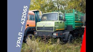Сборка и эксплуатация самосвала Урал-432065