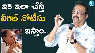 Actor Naresh About Chalapathi Rao || Chalapathi Rao Derogatory Comments || MAA Association