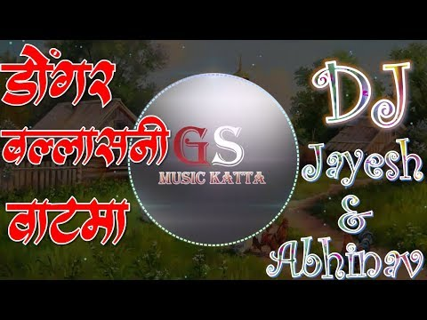 || Dongar Blasani Vat Ma DJ Song || Ahirani DJ|| GS MUSIC KATTA ||