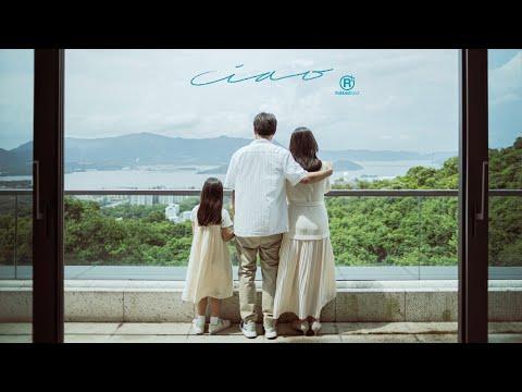Download RubberBand - Ciao MV