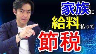 動画No.176 【チャンネル登録はコチラからお願いします☆】 https://www....