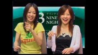 ゲッチャTV 2006.04.20 三宅梢子 動画 8