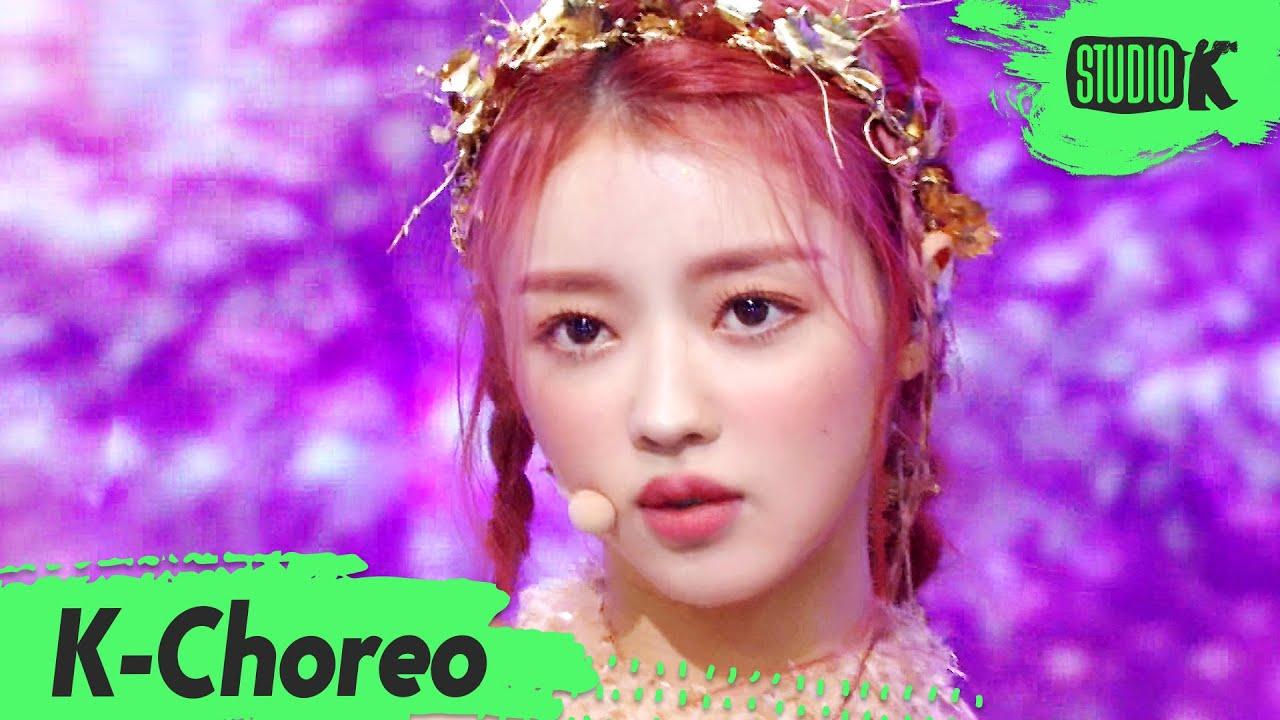 [K-Choreo 8K] 유아 직캠 '숲의 아이 (Bon voyage)' (OH MY GIRL YooA Choreography) l @MusicBank 200918