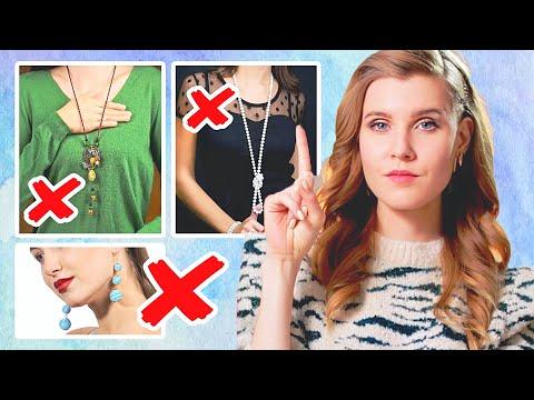 АНТИТРЕНДЫ УКРАШЕНИЙ | Как носить ожерелья, жемчуг, серьги, кольца. Осень—Зима 2019-2020