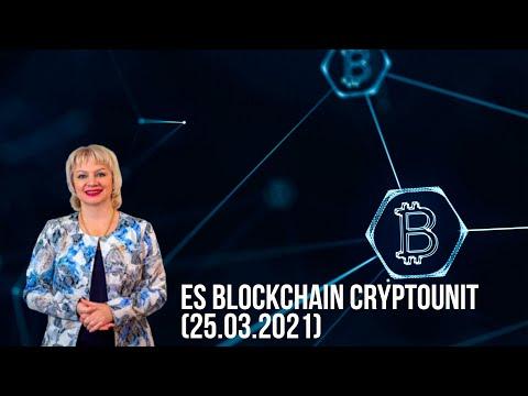 ES Blockchain Cryptounit (25.03.2021)