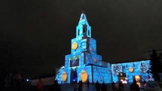 Световое шоу Аэрофлота на Спасской башне казанского кремля
