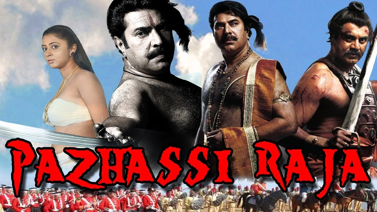 Pazhassi Raja (Kerala Varma Pazhassi Raja) Hindi Dubbed Full Movie | Mammootty, Manoj K Jayan