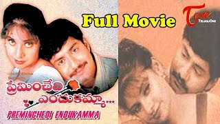 Preminchedi Endukamma Telugu Movie   Anil, Maheshwari