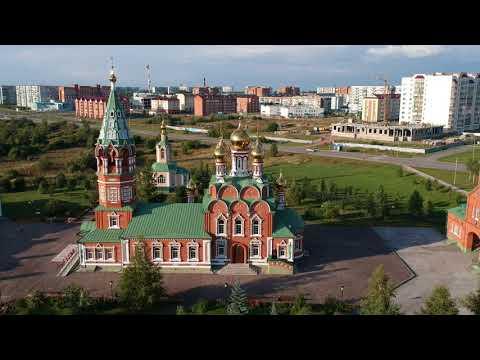 Церковь Иконы Божией Матери Скоропослушница в Киселевске