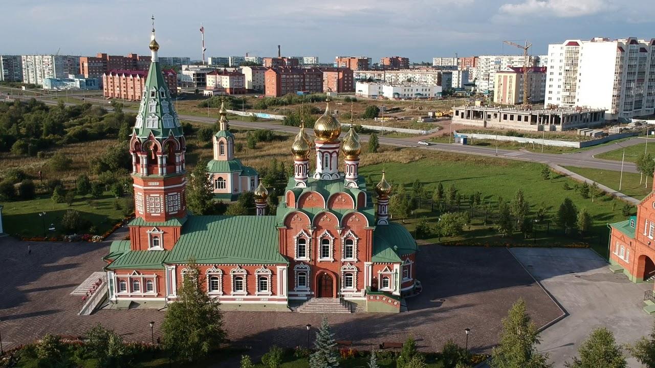 город киселевск фото памятника производится водостойкой