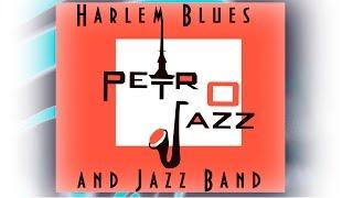 Гарлемский джаз. Выступление на Петроджазе «Гарлем Блюз и Джаз Бэнд» из Нью-Йорка.