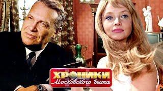 Звездная жилплощадь. Хроники московского быта