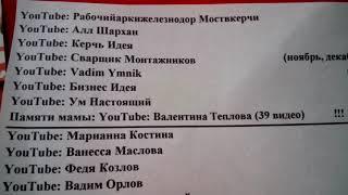 России самолёты без видео регистраторов в кабинеВМФ говно. Русские рабыбыло 85.20