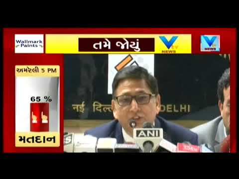 Election Commission held Press Conference on Gujarat First Phase Assembly Elections | Vtv News