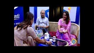 Jeevan Saathi with Malvika Subba | Nakkim Uddin and Sameera Sharma Uddin