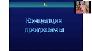 Фарида  Как начать получать высокие доходы в индустрии криптовалют  23  09  17