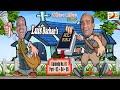 Com. Luis Bachan's Comedy No. 01, Part - 03 + 04 + 05