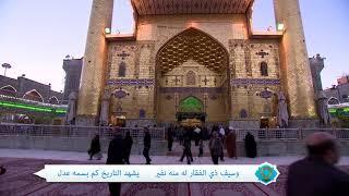 حب امير المؤمنين عليه السلام | الشاعر بوحسن الدوخي