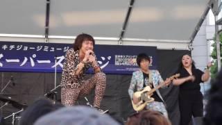 2016年5/5(木祝) 31th 吉祥寺音楽祭 吉音スーパーステージ サルーキ=...