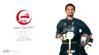 【Trailer / 予告編】Japan Day Sudan 2017 - Kendo