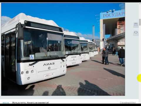ЛИАЗ начал выпуск 9,5-метровых автобусов -