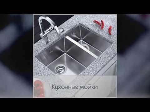 Качественная техника кухни варочная панель Индукционные  Стеклокерамическая  недорого Одесса Украина