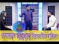 Mishu Sabbir   Saba   Abu Hena Rony   Talk Misti Jhal   Khairul Babui   BV Program   Ep-07