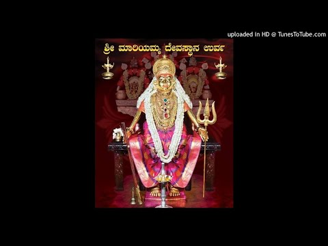 Sri Mariyamma Temple Urwa Track 11