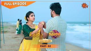 Chithi 2 & Thirumagal Mahasangamam - Full Episode | Part - 2 | 31 Jan 2021 | Sun TV | Tamil Serial