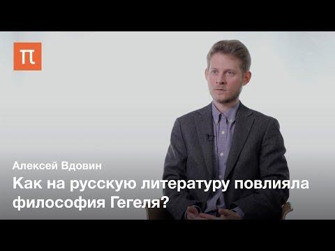 Феномен Белинского — Алексей Вдовин