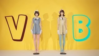 バニラビーンズ 「チョコミントフレーバータイム」PV解禁! 4月11日にリ...