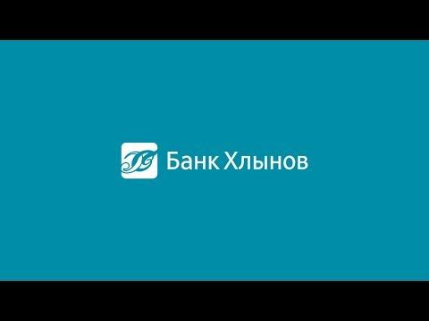 Открытие офиса нового формата банка «Хлынов» в Чистых Прудах