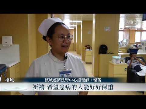 馬來西亞分會志業體同仁和志工為武漢肺炎祈禱