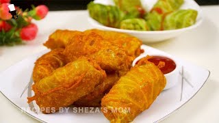 নতুনস্বাদে তৈরি বাধাকপির রোল | Cabbage Roll Recipe Bangla | Chicken & Vegetable Stuffed Cabbage Roll