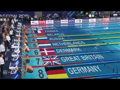 Мировой рекорд установили российские пловцы на чемпионате Европы в Глазго.