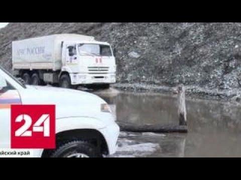 Российские регионы погружаются в половодье - Россия 24