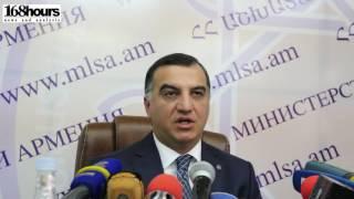 Արտեմ Ասատրյան