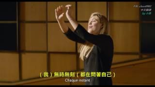 La Famille Bélier - Je Vole 《貝禮一家 - 展翅高飛》中法歌詞