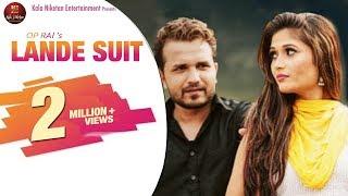 NEW || LANDE SUIT I Latest Hit Haryanvi | Sanju Khewriya I Shikha Raghav I OP Rai I Raj Mawer