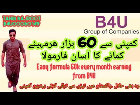 Download B4U Trades ll B4U packages ll easily earn 60k every month from B4U ll simple formula